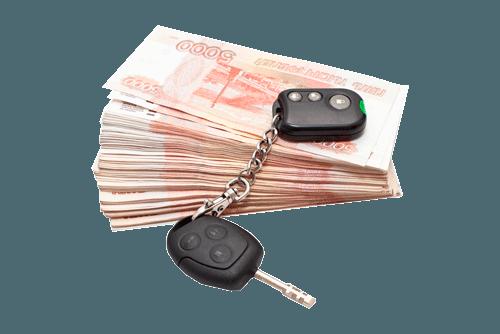 Деньги в долг под залог автомобиля, авто, машины в Екатеринбурге