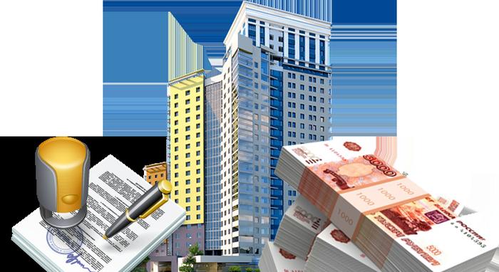 Деньги в долг под залог коммерческой недвижимости в Екатеринбурге