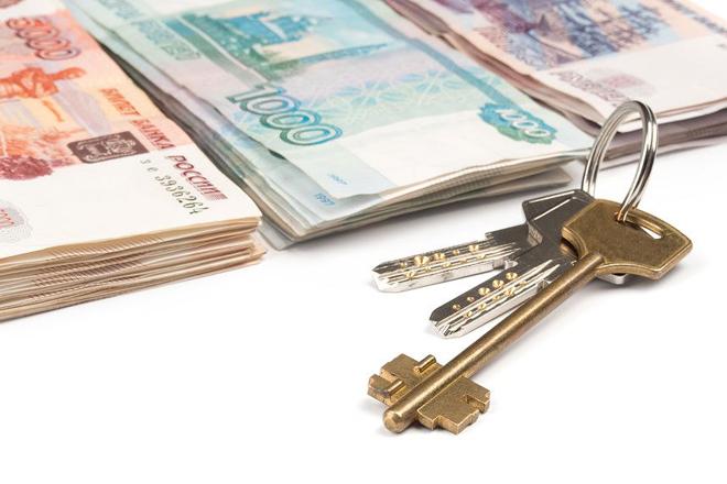Деньги в долг под залог комнаты в Екатеринбурге