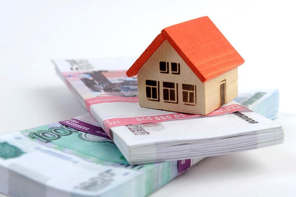 Деньги в долг под залог недвижимости в Екатеринбурге