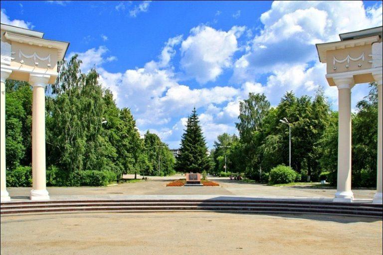 Деньги в долг под залог недвижимости и авто в Берёзовском