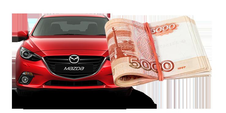 Срочный выкуп авто, автомобиля, машины в Екатеринбурге