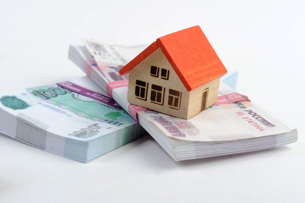 Как получить деньги под залог недвижимости?