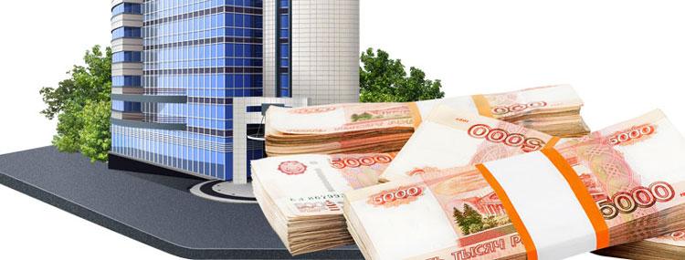 деньги под залог коммерческой недвижимости