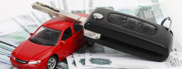 деньги под залог паркинга